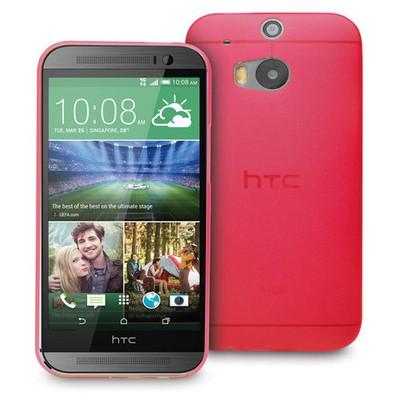 Microsonic Ultra Thin 0.2mm Htc One M8 Kılıf Kırmızı Cep Telefonu Kılıfı
