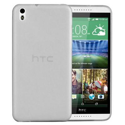 Microsonic Ultra Thin 0.2mm Htc Desire 816 Kılıf Beyaz Cep Telefonu Kılıfı