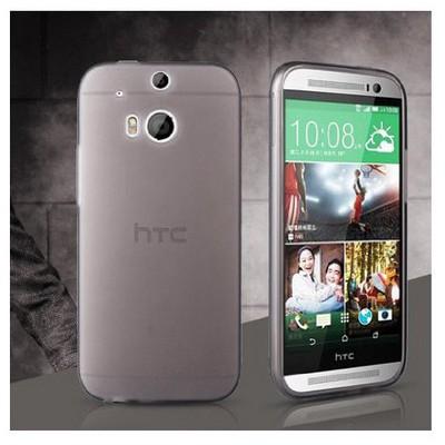 Microsonic Transparent Soft Htc One M8 Kılıf Siyah Cep Telefonu Kılıfı