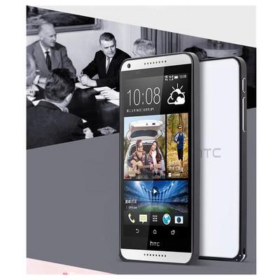 Microsonic Htc Desire 816 Thin Metal Bumper Çerçeve Kılıf Siyah Cep Telefonu Kılıfı