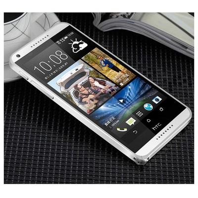 Microsonic Htc Desire 816 Thin Metal Bumper Çerçeve Kılıf Gümüş Cep Telefonu Kılıfı