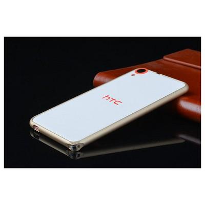 Microsonic Htc Desire 820 Thin Metal Bumper Çerçeve Kılıf Altın Sarısı Cep Telefonu Kılıfı
