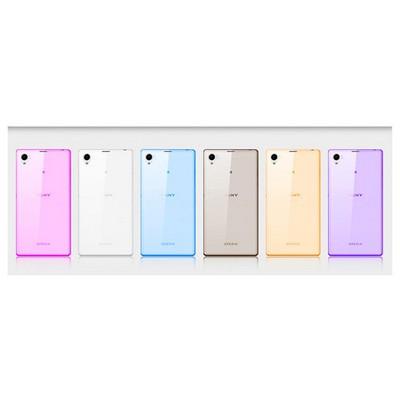 Microsonic Transparent Soft Sony Xperia Z1 Kılıf Mavi Cep Telefonu Kılıfı