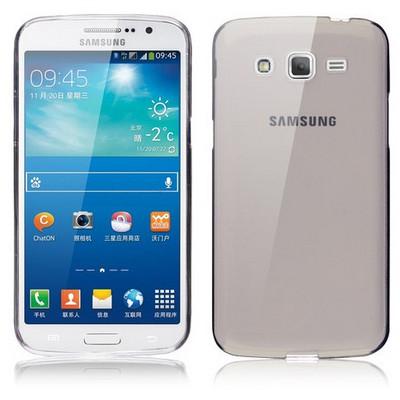 Microsonic Transparent Soft Samsung Galaxy Grand 2 Kılıf Siyah Cep Telefonu Kılıfı