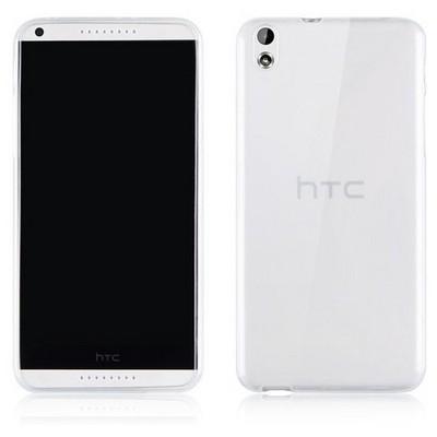 Microsonic Transparent Soft Htc Desire 816 Kılıf Beyaz Cep Telefonu Kılıfı