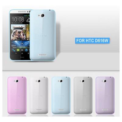 Microsonic Transparent Soft Htc Desire 616 Kılıf Pembe Cep Telefonu Kılıfı