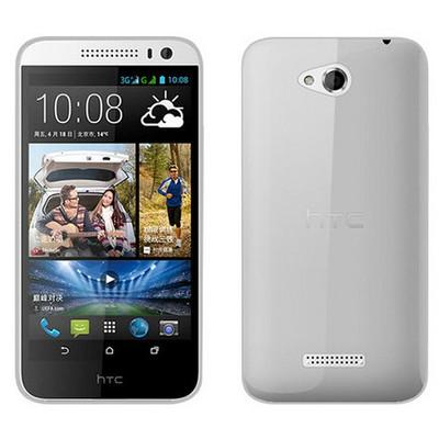 Microsonic Transparent Soft Htc Desire 616 Kılıf Siyah Cep Telefonu Kılıfı