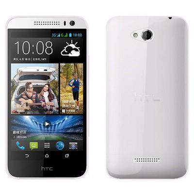 Microsonic Transparent Soft Htc Desire 616 Kılıf Beyaz Cep Telefonu Kılıfı