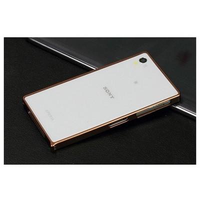 Microsonic Sony Xperia Z Thin Metal Bumper Kılıf Sarı Cep Telefonu Kılıfı