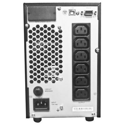 Huawei 2kVa On-Line Kesintisiz Güç Kaynağı (UPS-2KVA)