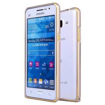 Microsonic Samsung Galaxy Grand Prime Thin Metal 0 Kılıf Sarı Cep Telefonu Kılıfı