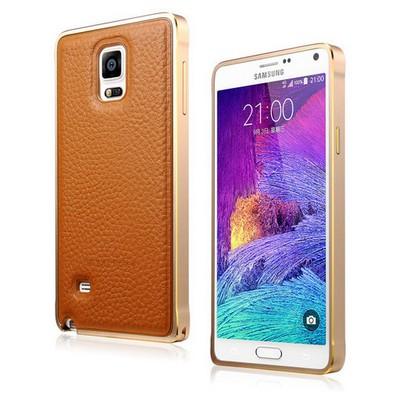 Microsonic Derili Metal Delüx Samsung Galaxy Note 4 Kılıf Kahverengi Cep Telefonu Kılıfı