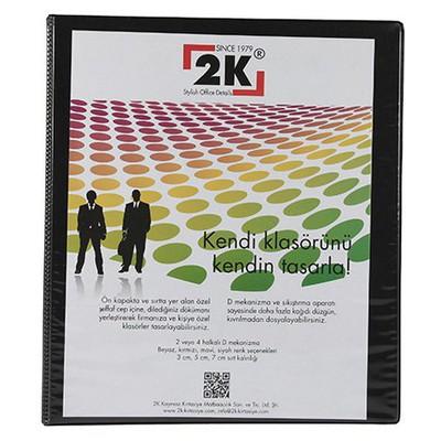 2K 2 Halkalı Klasör Pvc Cepli 7 Cm Siyah Dosya