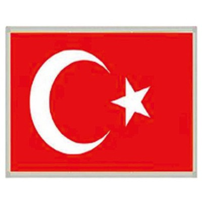 inter-pano-inter-turk-bayragi-alm-cerceveli-20x30-int-900