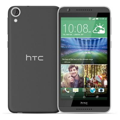 HTC Desire 820 Gri - Distribütör Garantili