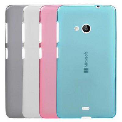 Microsonic Transparent Soft Microsoft Lumia 535 Kılıf Beyaz Cep Telefonu Kılıfı