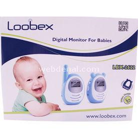 Loobex Dijital  Titreşimli Mavi Bebek Telsizi