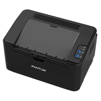 Pantum P2500W Mono Lazer Yazıcı