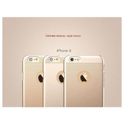 Microsonic Totu Design Ambulatory Series Iphone 6 Kılıf Gold Elegant King Cep Telefonu Kılıfı