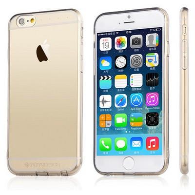 Microsonic Totu Design Soft Series Transparant Thin Iphone 6 Plus Kılıf Smoke Cep Telefonu Kılıfı