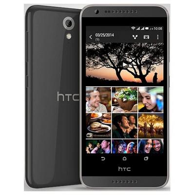 HTC Desire 620G Gri Distribütör Garantili