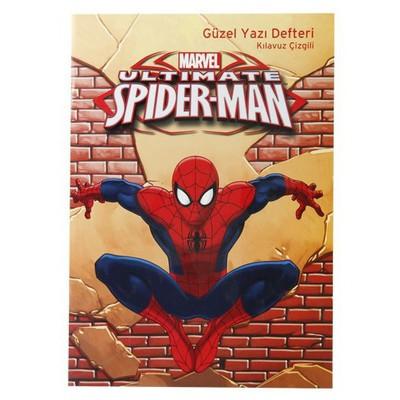 Keskin Color Spider Amz.40 Yp Güzel Yazı i Defter