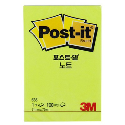 Post-It 3m  51 X 76 Mm 100 Yaprak (656) Not Kağıdı