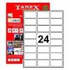 tanex-64x34-mm-laser-etiket-tw-2024