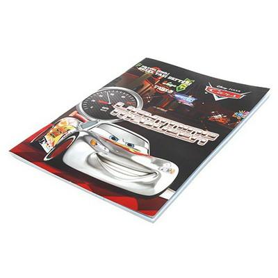 Keskin Color Cars A4 40yp Güzel Yazı i Defter