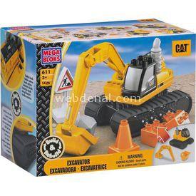 Mega Bloks Cat Kazı Iş Makinesi Excavator Oyun Seti Lego Oyuncakları