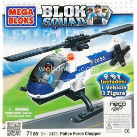 Mega Bloks Blok Squad Polis Force Chopper Lego Oyuncakları
