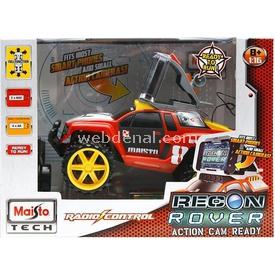 Maisto Recon Rover U/k Tech 1:16 Kırmızı Arabalar