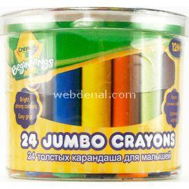Crayola 24 Büyük Mum Boyam Tüpte Yardımcı Malzeme