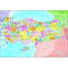 Anatolian 260 Parça  Türkiye Siyasi Haritası Puzzle