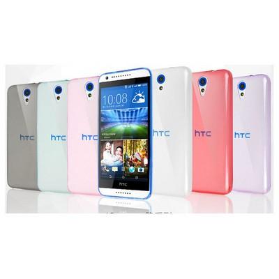Microsonic Transparent Soft Htc Desire 620 Kılıf Beyaz Cep Telefonu Kılıfı