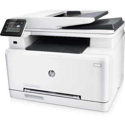 HP Color LaserJet Pro M277n Çok Fonksiyonlu Lazer Yazıcı