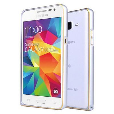 Microsonic Samsung Galaxy Core Prime Thin Metal Çerçeve Kılıf Gümüş Cep Telefonu Kılıfı