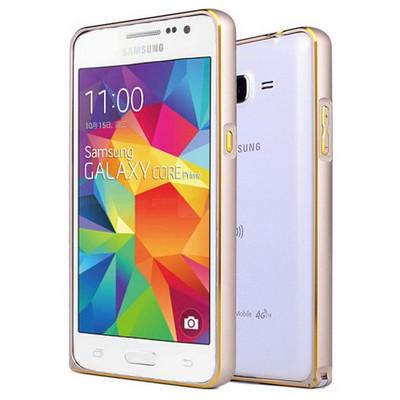 Microsonic Samsung Galaxy Core Prime Thin Metal Çerçeve Kılıf Sarı Cep Telefonu Kılıfı