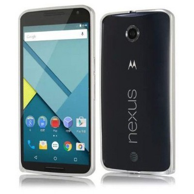 Microsonic Motorola Nexus 6 Thin Metal Çerçeve Kılıf Gümüş Cep Telefonu Kılıfı