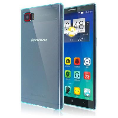 Microsonic Transparent Soft Lenovo Vibe Z2 Pro Kılıf Mavi Cep Telefonu Kılıfı