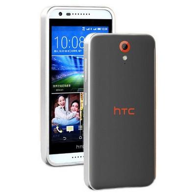 Microsonic Htc Desire 620 Thin Metal Çerçeve Kılıf Gümüş Cep Telefonu Kılıfı