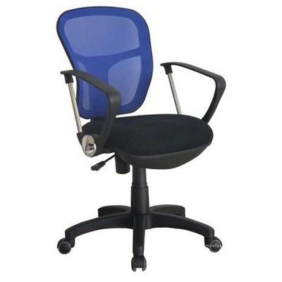 Adore Comfort Ultra Ofis Sandalyesi Mavi Vlt-034-fm-1 Ofis Koltuğu