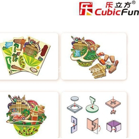 Cubic Fun 3d 64 Parça  Cityscape - Las Vegas Puzzle