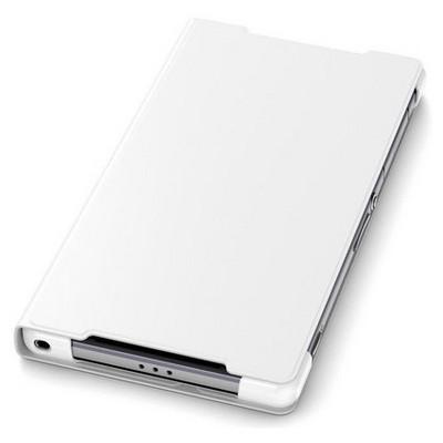 Microsonic Sony Xperia Z2 Kılıf Slim Fit Standlı Flip Cover Beyaz Cep Telefonu Kılıfı