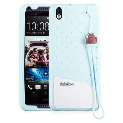 Microsonic Fabitoo Htc Desire 816 Candy Kılıf Turkuaz Cep Telefonu Kılıfı