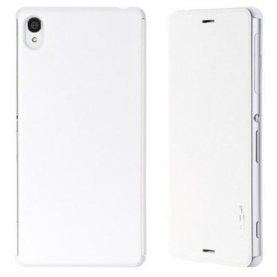 Microsonic Rock Belief Sony Xperia Z3 Side Leather Kılıf Beyaz Cep Telefonu Kılıfı
