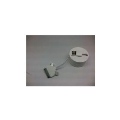 Inova Invusb14 Iphone 4 - 5- 6, Ipad Samsung Mıcro Usb Üçlü Usb Şarj Kablosu- Makaralı Dönüştürücü Kablo
