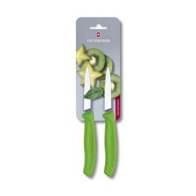 Victorinox Tırtıklı Soyma Bıçağı 8cm Yeşil