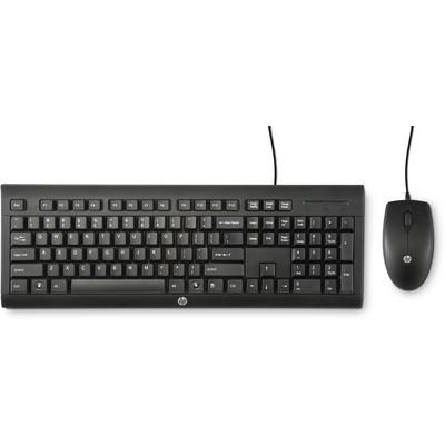 HP C2500 Kablolu Klavye ve Mouse Seti (H3C53AA)