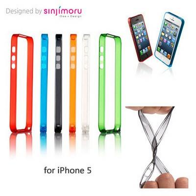 Apple Sinjimoru InLite Case, iPhone 5 Bumper (Koruyucu 0 Kılıfı) Kırmızı Cep Telefonu Kılıfı